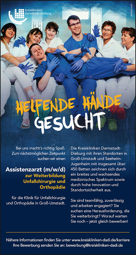 """""""Helfende Hände gesucht"""", von: Kreiskliniken Darmstadt-Dieburg /Agentur: teufels"""