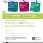 """""""Von Mensch zu Mensch"""", von: Klinikum Lippe/Agentur: WESTPRESS"""