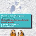 """""""Wurzeln finden"""", von: Klinikum Hochrhein"""