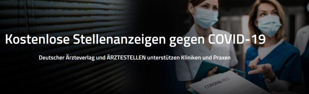 Anzeigenspecial zu COVID-19: Kostenlos im Jobportal Ärztestellen inserieren